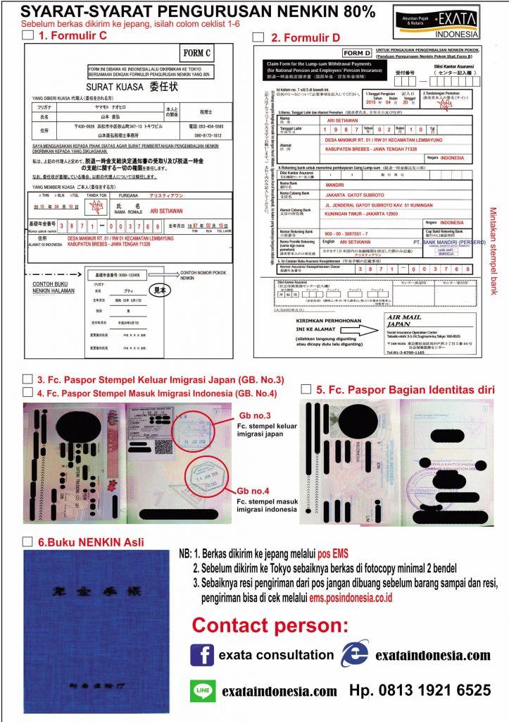 syarat-nenkin-80-2-tanpa-buku-rekening-beda-contact-person